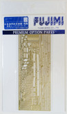Fujimi 1/700 Gup50 Photo Etched Parts (IJN Aircraft Carrier Zuikaku) 1/700 scale