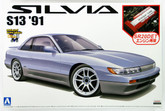Aoshima 46838 Nissan Silvia S13 1991 with SR20DET Engine 1/24 scale kit
