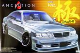 Aoshima 04128 Nissan Cima (Y33) ANCELTION 1/24 scale kit