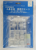 Fujimi 1/700 Gup24 Grade-Up Parts (IJN Warship) 1/700 scale