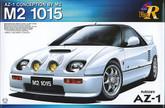 Aoshima 49853 Autozam AZ-1 M2 1015 (AZ-1 Conception by M2) 1/24 scale kit