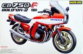 Aoshima Naked Bike 99 Honda CB750F BOLDOR-2 1981 1/12 scale kit
