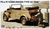 "Hasegawa MV4 German Pkw.K1 Kubelwagen Type 82 DAK"" 1/24 Scale Kit"""