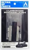 Aoshima 01400 Lamborghini Aventador LP700-4 Photo Etched Parts 1/24 scale