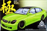 Aoshima 02971 Toyota Aristo Auto Couture Style VIP Car Kiwami 1/24 scale kit