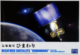 "Aoshima 03855 Weather Satellite Himawari"" 1/32 scale kit"""