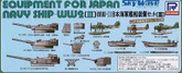 Pit-Road Skywave E-03 Equipment for Japan Navy 3 1/700 scale kit