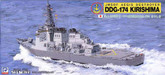 Pit-Road Skywave J-12 JMSDF DDG-174 Kirishima 1/700 scale kit