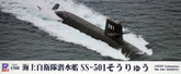 Pit-Road Skywave JB-04 JMSDF Submarine SS-501 Soryu 1/350 scale kit