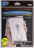 Tenyo Japan 116166 MAGIC MEMO PAD 2013 (Magic Trick)