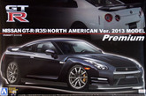 Aoshima 03923 Nissan GT-R (R35) North American Ver. 2013 w/Engine 1/24 scale kit