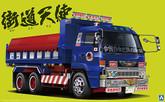 """Aoshima 04890 GAIDO TENSHI"""" Japanese Dump (Lorry) Truck 1/32 scale kit"""""""