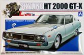 Aoshima 06689 Nissan Skyline HT 2000 GT-X (KGC110) 1/24 scale kit