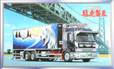 "Aoshima 42236 WHITE TIGER"" Japanese Reefer Truck 1/32 scale kit"""