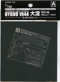 Aoshima 46593 IJN Japanese Cruiser OYODO 1944 Photo Etched Parts 1/700 scale