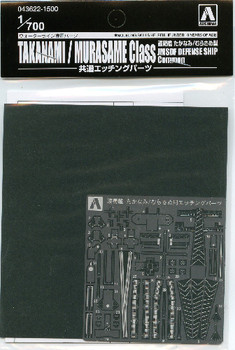 Aoshima 43622 JMSDF TAKANAMI / MURASAME Class Photo Etched Parts 1/700 scale
