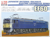 Aoshima 01837 JNR Electric Locomotive Type EF60 1/50 scale plastic model kit