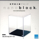 Kawada NB-012 nanoblock Collection Case