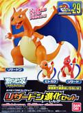 Bandai Pokemon Plamo 29 Lizardon (Charizard) Evolution Set (Plastic Model Kit)