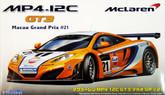 Fujimi RS-41 McLaren MP4-12C GT3 Macau Grand Prix #21 Gulf Marine 1/24 scale kit