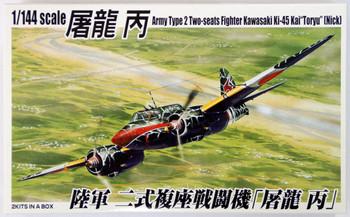 "Aoshima 36570 Kawasaki ki 45 kai ""Toryu"" (NICK) 2 plane set 1/144 scale kit"