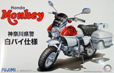 Fujimi Bike-15 Honda Monkey Police Motorcycle 1/12 scale kit