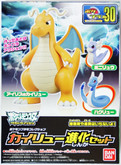Bandai Pokemon Plamo 30 Kairyu (Dragonite) Evolution Set (Plastic Model Kit)