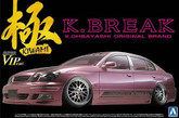 Aoshima 06290 Toyota Aristo (Type V) K-Break Kiwami 1/24 scale kit