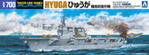 Aoshima 07266 JMSDF DDH-181 Operation Senkaku HYUGA 1/700 scale kit
