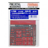 Fine Molds Etching AM-45 IJN 5,500t Displacement Light Cruisers Extra Detail Up Parts Set 1/700 scale