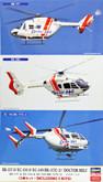 "Hasegawa 02063 BK-117 & EC-135 & EC-145 (BK-117C-2) Doctor Heli"" 1/72 Scale Kit"""
