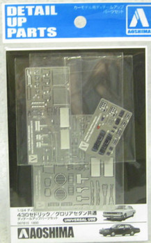 Aoshima 07815 430 Cedric / Gloria Photo Etched Parts 1/24 scale