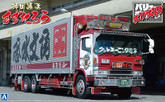 Aoshima 08416 Japanese Decoration Truck Suzutaro 1/32 scale kit