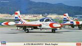 "Hasegawa 02072 A-37B Dragonfly Black Eagles"" (2 plane set) 1/72 Scale Kit"""