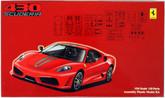 Fujimi RS-SP4 Ferrari F430 Scuderia DX with Etching Parts 1/24 scale kit
