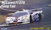 Fujimi RS-79 McLaren F1 GTR Long Tail Le Mans 1997 #42 1/24 scale kit