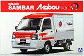 Aoshima 07396 Subaru Sambar Truck Akabou Ver. 2012 1/24 scale kit