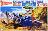 Aoshima 08713 Gerry Anderson Thunderbirds Excavator & Pilot Set non-scale kit