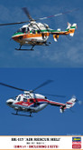 """Hasegawa 02086 BK-117 Air Rescue Heli"""" (2 Helicopter kit) 1/72 Scale Kit"""""""