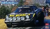 "Hasegawa 20261 Lancia Stratos HF 1981 Monte-Carlo Rally"" 1/24 Scale Kit (Limited Edition)"""
