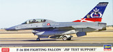 """Hasegawa 02095 F-16 BM Fighting Falcon JSF Test Support"""" 1/72 Scale Kit"""""""
