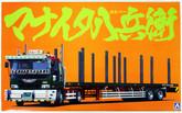 "Aoshima 50422 Japanese Decoration Flat Trailer Manaita Hachibei"" 1/32 scale kit  """