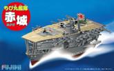 "Fujimi TK4 Chibi-maru Kantai Fleet Battle Ship ""Akagi"" non-scale kit"