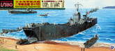 Pit-Road Skywave WB-05 IJN Japanese Transport Ship No101 Class 1/350 scale kit