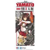 Aoshima 83048 Kantai Collection 11 Battleship YAMATO 1/700 scale kit