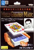 Tenyo Japan 118276 FLOATING CARD (Magic Trick)