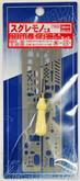Hasegawa TL-02 Template & Engraver Set