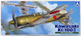 Aoshima 08706 Kawasaki Ki-100 II Type 5 Army Fighter 1/72 scale kit