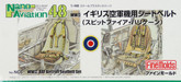 Fine Molds NC6 WW2 RAF Aircraft Seatbelt Set 1/48 scale kit
