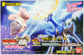 Bandai Pokemon Plamo 0191411 Xerneas & Diancie Set (Plastic Model Kit)